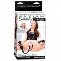 Женская вакуумная помпа с вибрацией FF Extreme Vibrating Pussy Pump